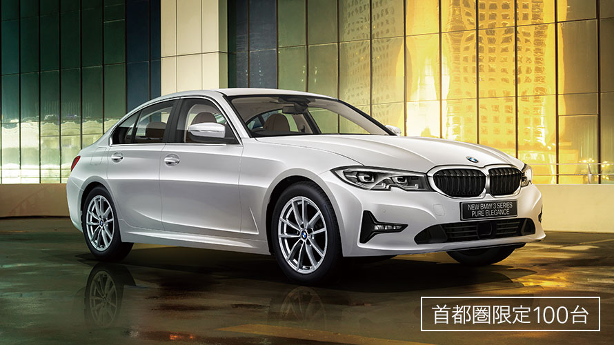NEW BMW 320i PURE ELEGANCE.